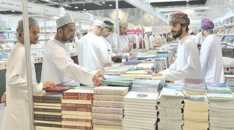 استراد الكتب يتطلب تصريح في سلطنة عمان