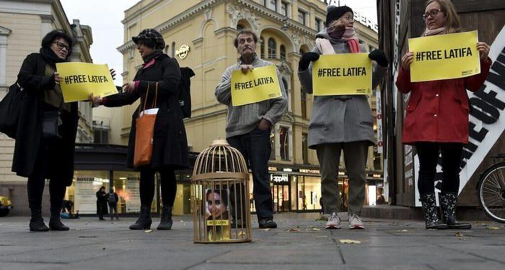 مظاهرات في دول أوروبية لإطلاق سراح الشيخة لطيفة ووقف استعباد النساء في الإمارات