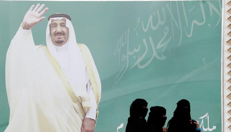 حملة اعتقالات سعودية جديدة