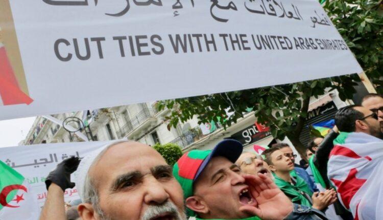 العلاقات الجزائرية الاماراتية