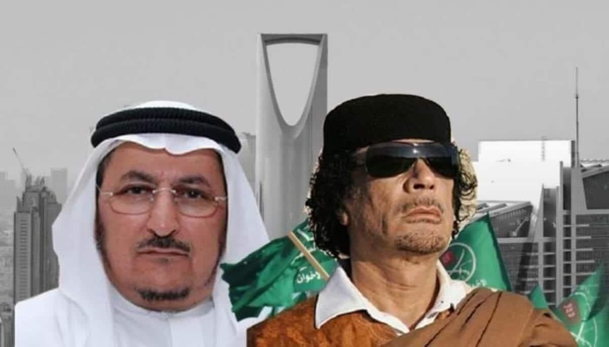 تسريبات خيمة القذافي