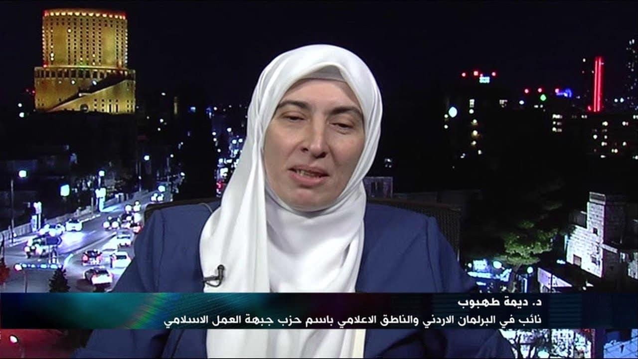 البرلمانية الأردنية ديمة طهبوب توجه رسالة إلى ولي العهد الحسين بن عبدالله وتثير ضجة واسعة