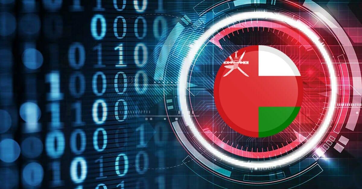 سلطنة عمان تتجازز ضائقتها المالية