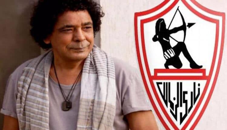 الفنان محمد منير وأزمته مع الزمالك المصري