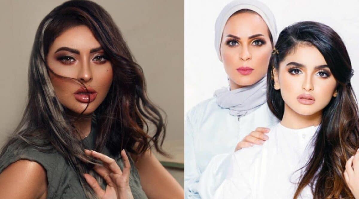 استدعاء مريم حسين في الإمارات لخرقها قانون جمع التبرعات في قضية منى السابر