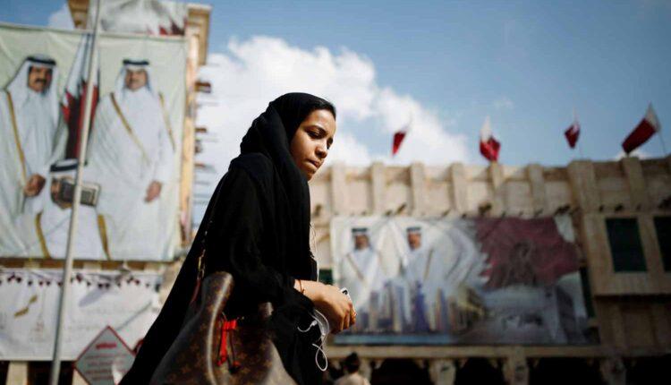 نساء قطر