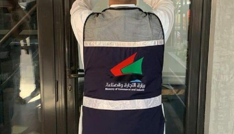 الكويت تغلق مطاعم تقدم مشروبات بمراضع الاطفال