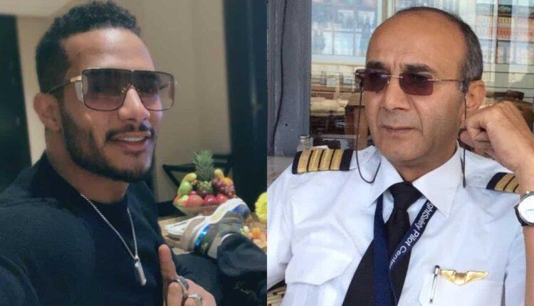 أشرف أبو اليسر و محمد رمضان