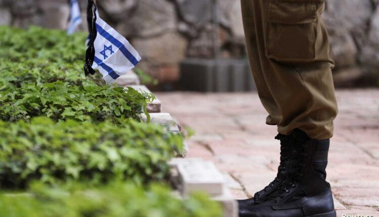 الموساد إسرائيل