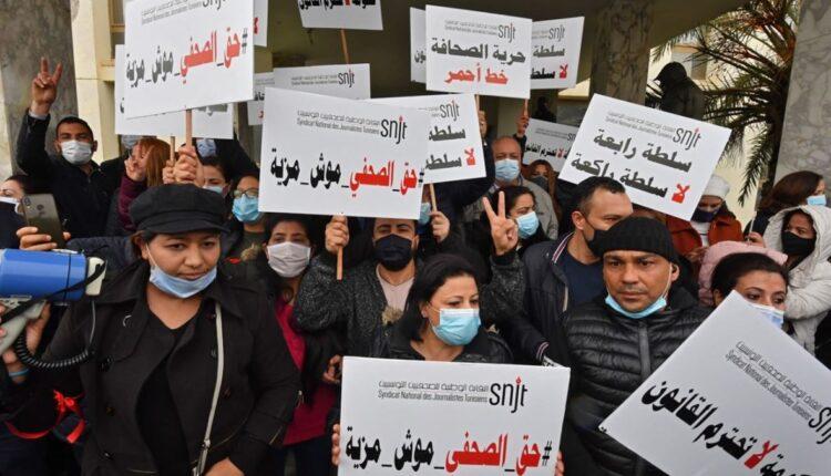 احتجاج الصحافيين في تونس