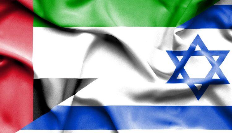 اسرائيل و الإمارات