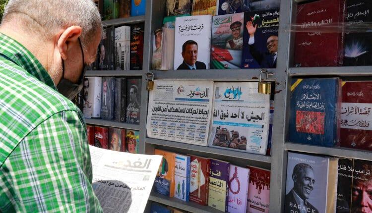 تسريب محادثات بين الأمير حمزة و باسم عوض الله قضية الفتنة
