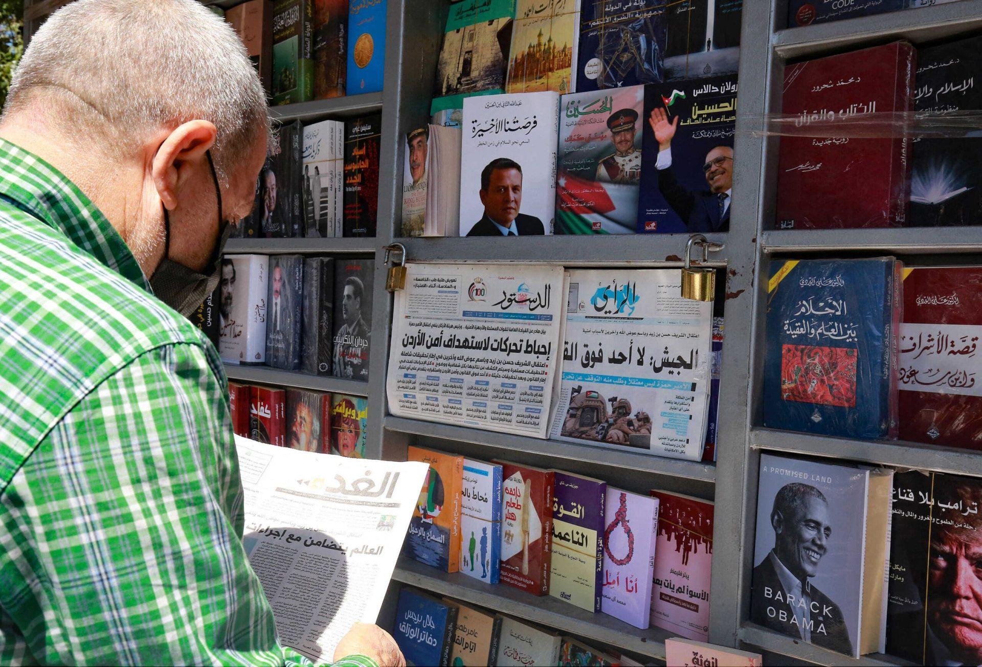 تسريب محادثات بين الأمير حمزة و باسم عوض الله