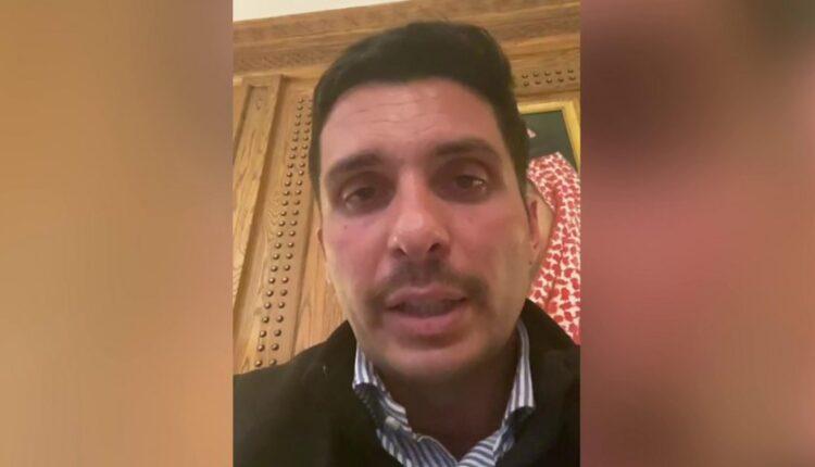 الأمير حمزة بن الحسين أكد في تسجيل مصور انه محتجز في بيته
