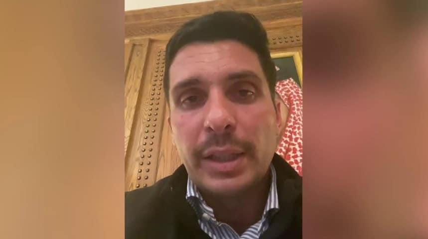 """الأمير  حمزة بن الحسين في أول ظهور من مكان احتجازه .. هذا ما كشفه عن """"المؤامرة"""""""