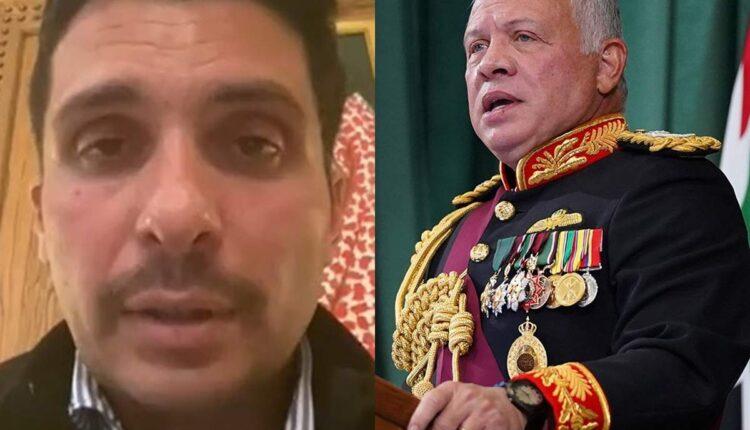 الأمير حمزة تحت الإقامة الجبرية في منزله ونفى أن يكون جزءاً من أي مؤامرة