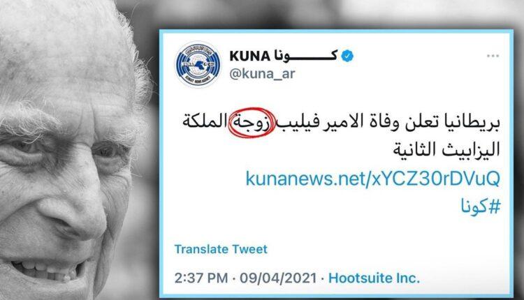 وكالة الانباء الكويتية كونا
