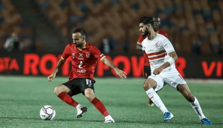 مباراة الأهلي والزمالك المصري