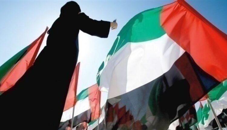 الإمارات تلغي معاقبة النساء في حال الحمل خارج إطار الزواج