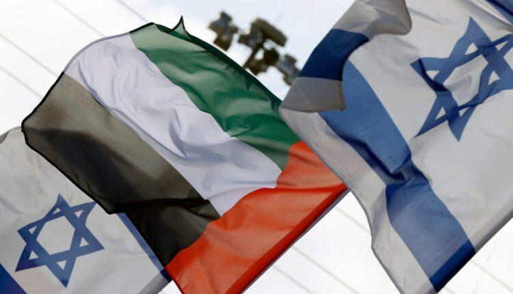 الإمارات واسرائيل