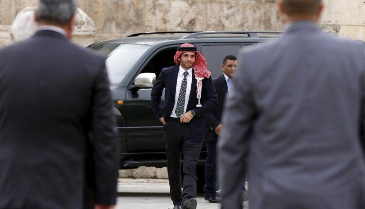 الامير حمزة بن الحسين