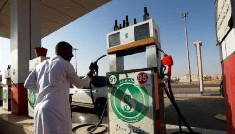 البنزين في السعودية