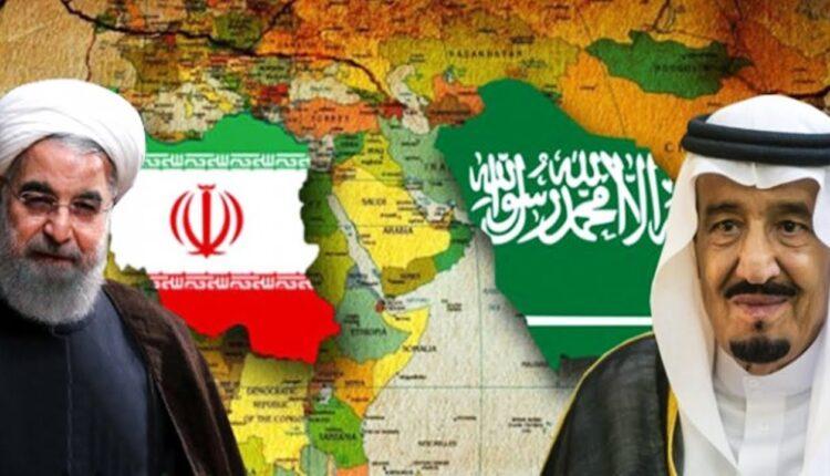 السعودية و إيران