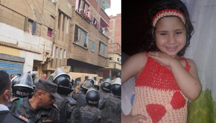 ريماس.. طفلة مصرية ذهبت لشراء الخبز لأهلها لكنها استُدرجت ثم ذُبحت