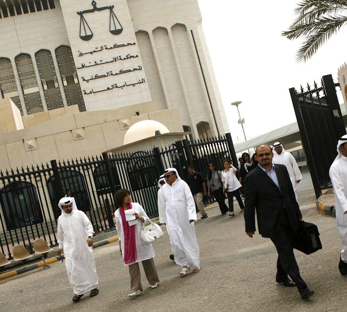 الطلاق في الكويت