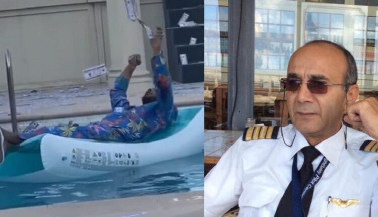 الطيار أشرف أبو اليسر انتقد محمد رمضان بعد فيديو رمي الدولارات في مياه حمام السباحة