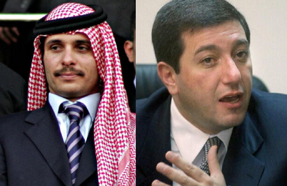 تنحية باسم عوض الله من عضوية مجلس إدارة البنك العربي