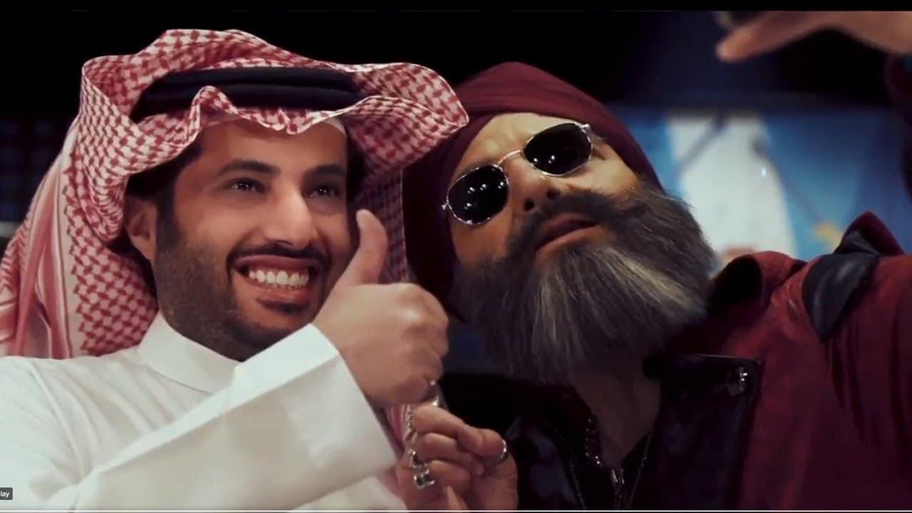 تركي آل الشيخ و رامز جلال
