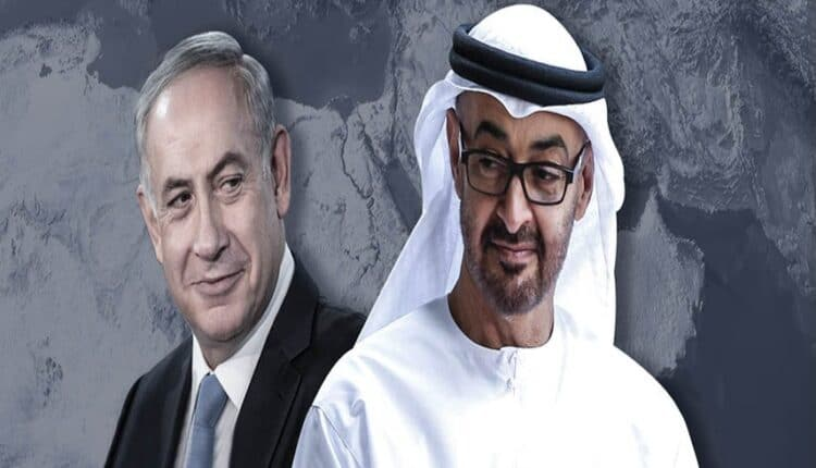 التطبيع الإماراتي الإسرائيلي