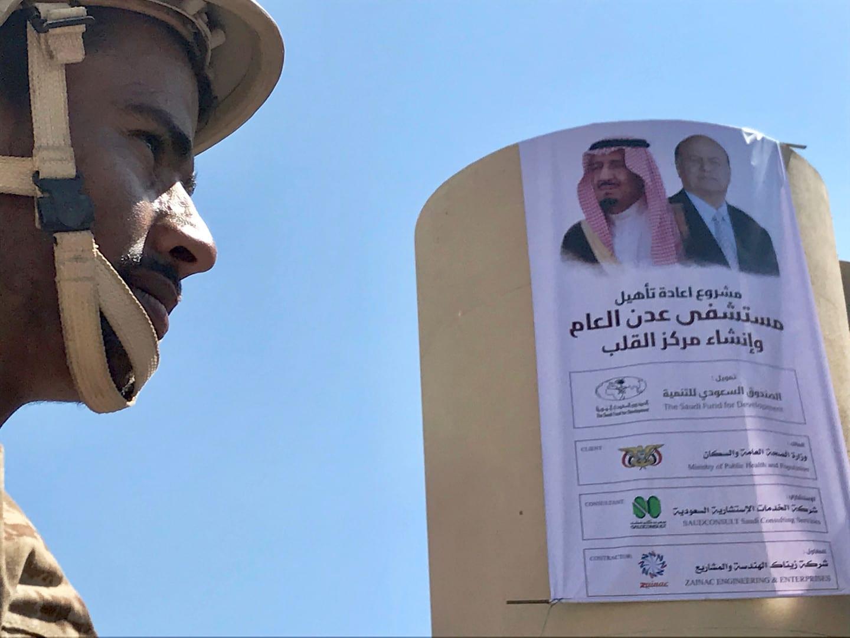 الحوثيون يقصفون قاعدة الملك خالد