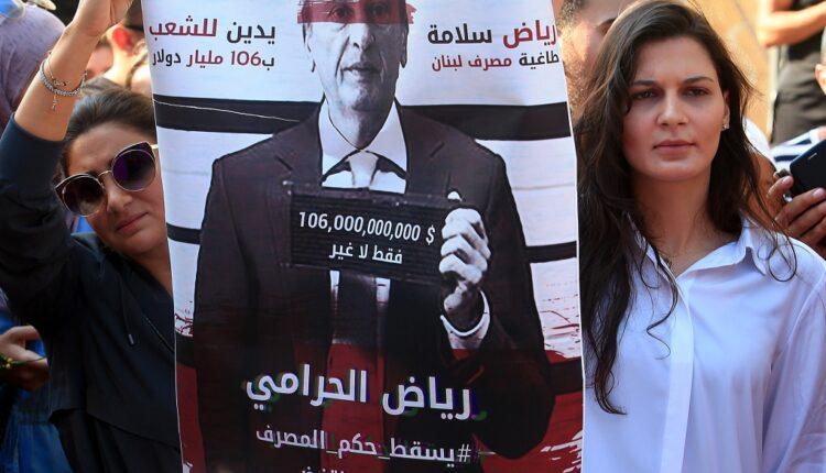 حاكم مصرف لبنان المركزي رياض سلامة يقرر وقف الدعم