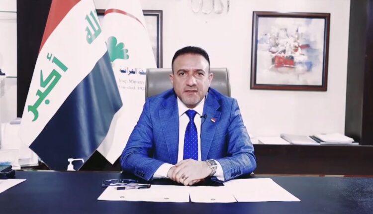 ناشطون عراقيون يطالبون بإقالة وزير الصحة حسن التميمي عقب فاجعة مستشفى ابن الخطيب