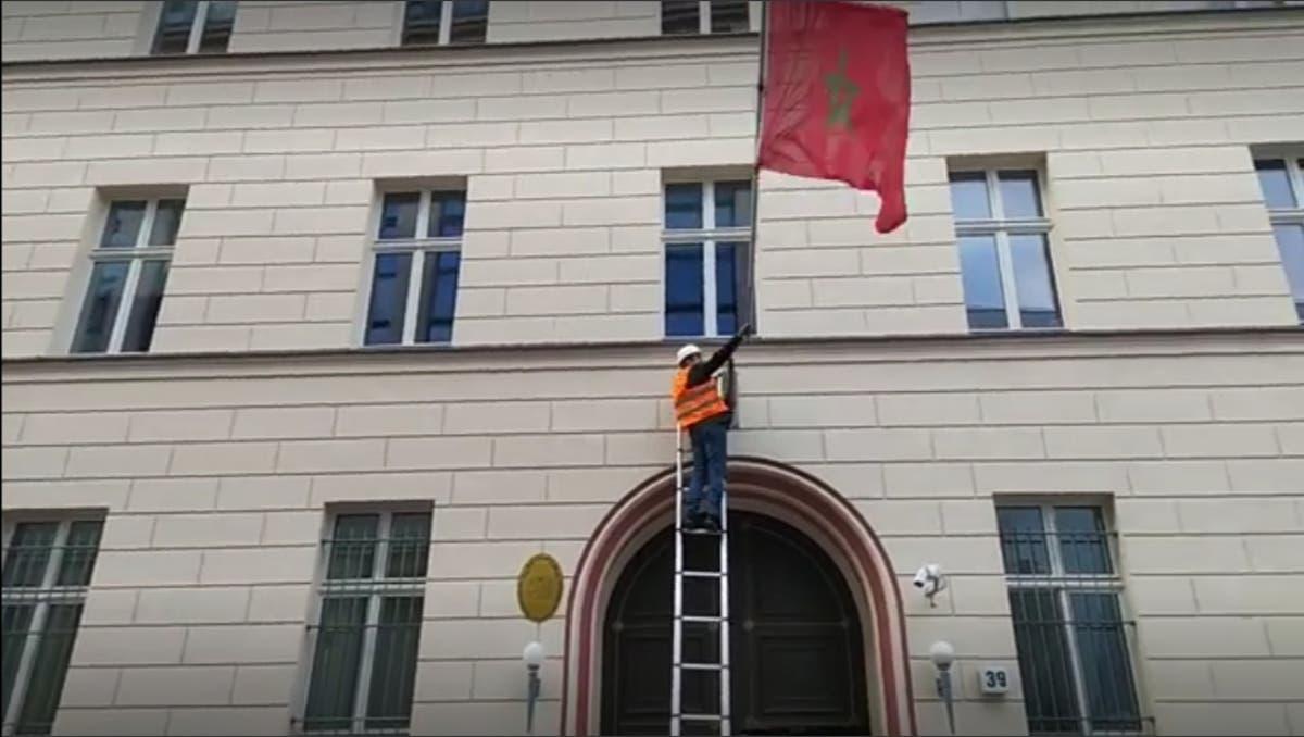 سفارة المغرب في برلين