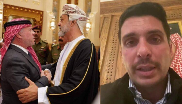 سلطنة عمان تقف الى جانب الأردن بعد محاولة الإنقلاب ووضع الأمير حمزة بن الحسين رهن الإقامة الجبرية