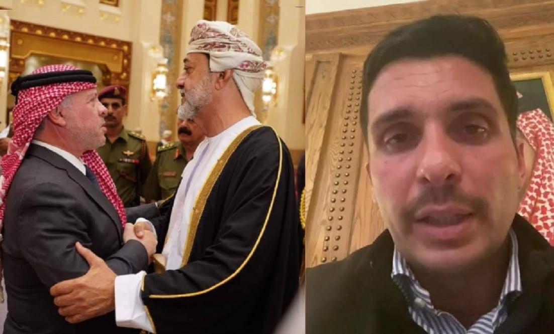 سلطنة عمان تكشف موقفها من أحداث الأردن ومحاولة الإنقلاب ووضع الأمير حمزة رهن الإقامة الجبرية