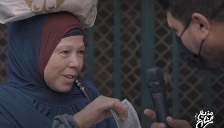 سيدة مصرية مع المذيع أحمد رأفت