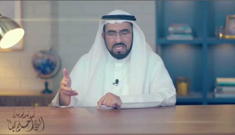 الداعية الكويتي الدكتور طارق السويدان يقول ان الديانة الابراهيمية التي تنادي بها الإمارات كفر