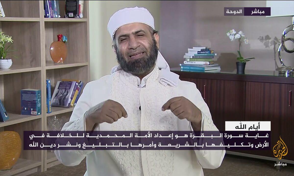 عبد السلام المجيدي