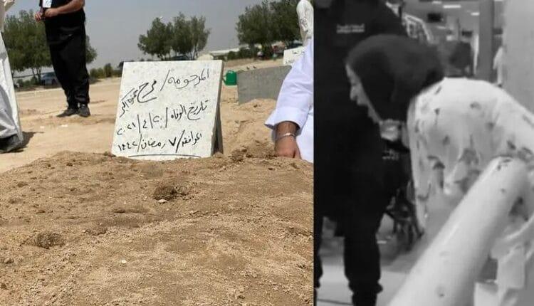 """صحيفة """"اندبندنت"""" البريطانية تنشر تقريراً بعد جريمة صباح السالم قالت فيه ان الكويت غير آمنة للمرأة"""
