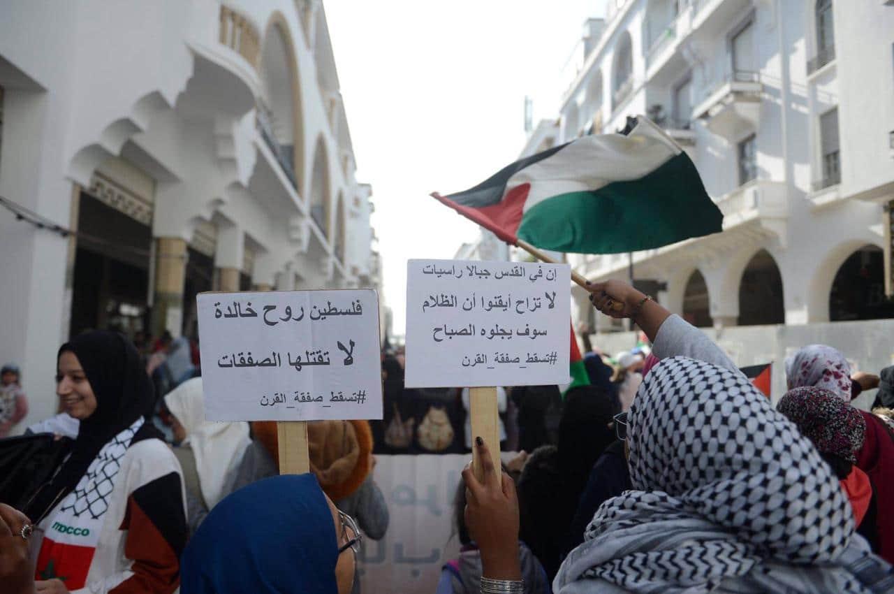 متضامنون مع فلسطين