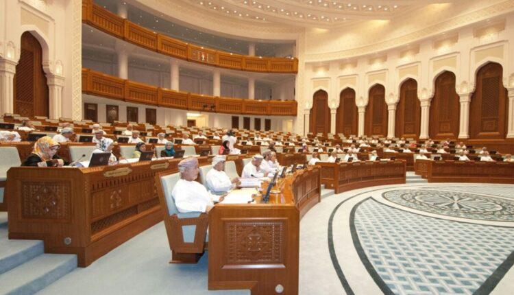بيان مجلس الشورى العماني