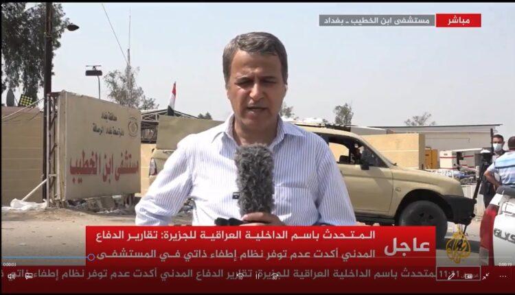 مدير الجزيرة في العراق وليد ابراهيم