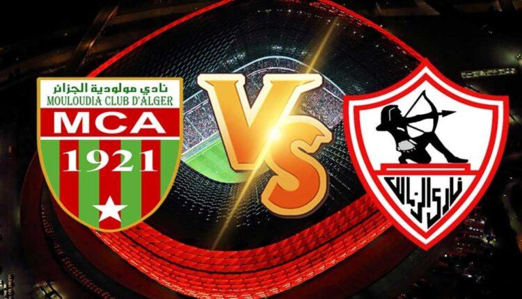 مباراة الزمالك ومولودية الجزائر في منافسات أبطال أفريقيا