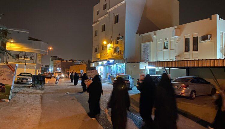 نساء البحرين أهالي معتقلي الرأي