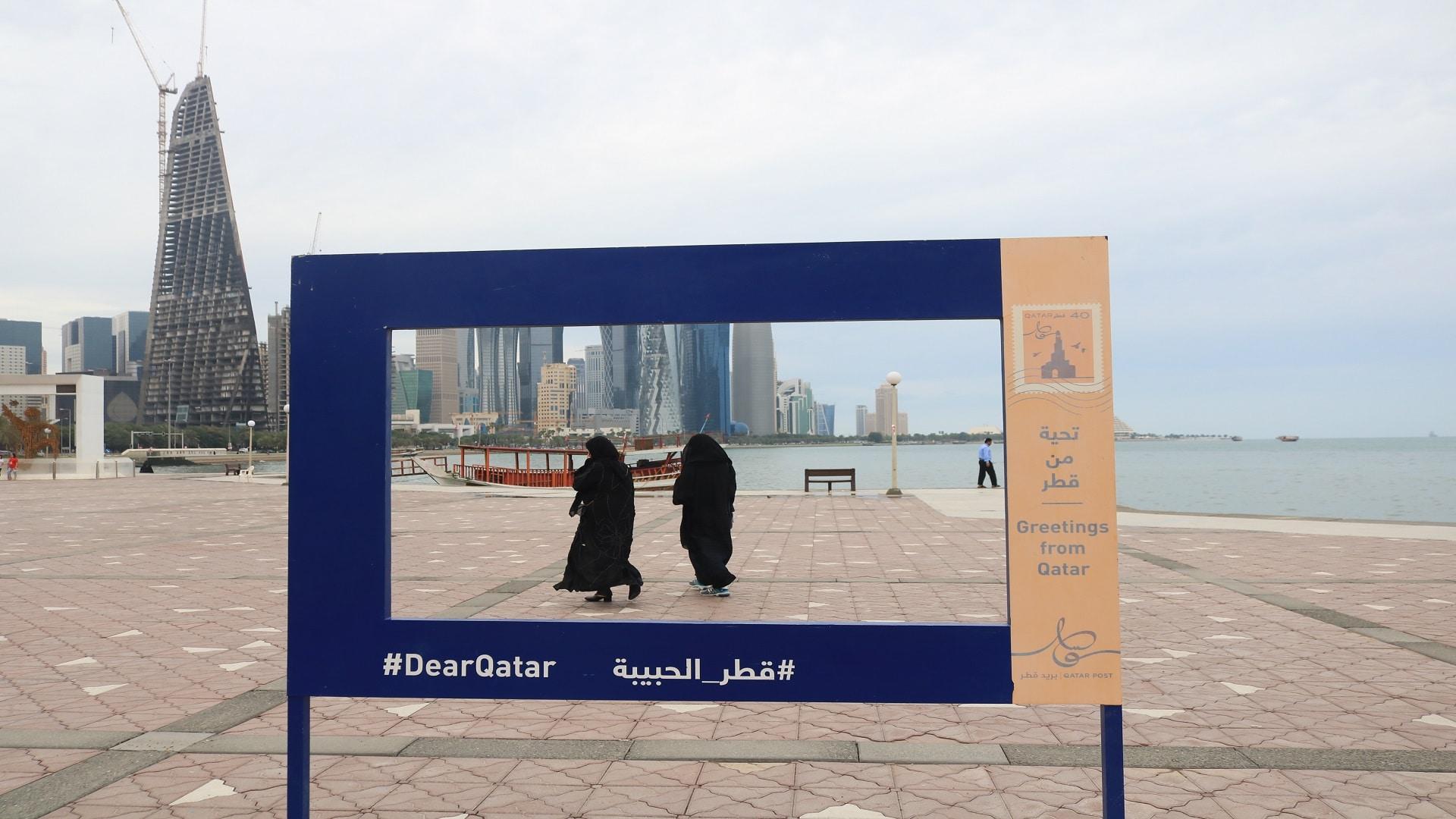 أمير سعودي يدافع عن بنات قطر بعد تقرير هيومن رايتس ووتش