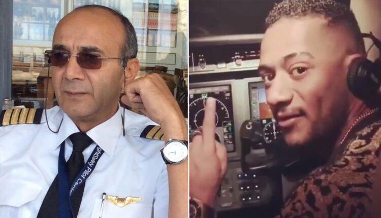 وفاة الطيار المفصول أشرف أبو اليسر بعد أزمته مع محمد رمضان